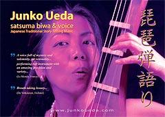 Junko Ueda flyer