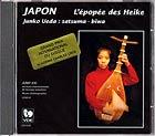 Japon: L'épopé des Heike CD