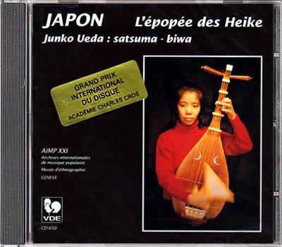 Japon: l\'Epopee des Heike CD