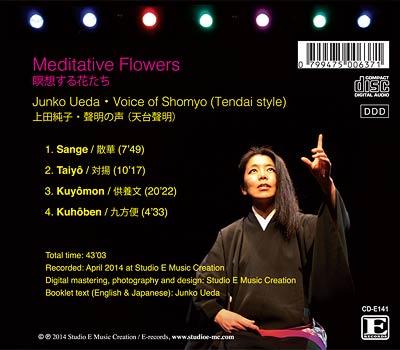 CD Meditative Flowers