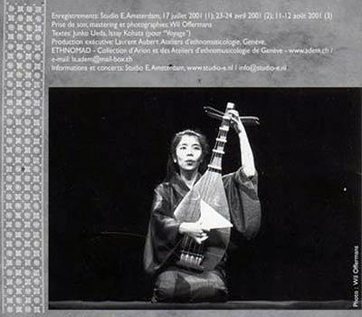 Satsuma Biwa CD