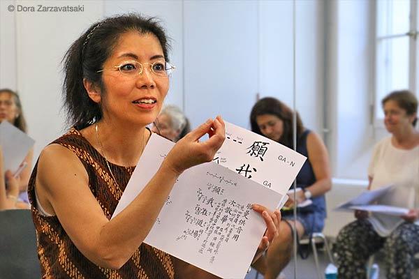 Junko Ueda at Shomyo workshop