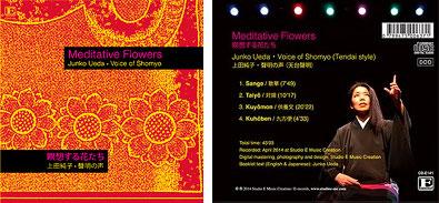 Meditative Flowers CD